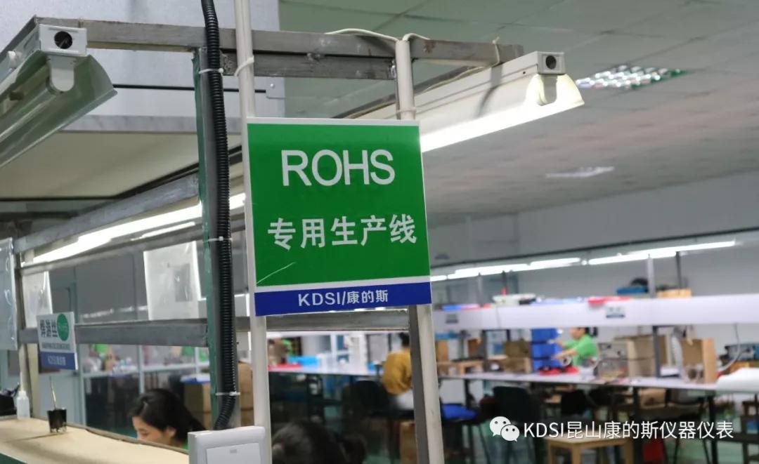 KDSI ROHS PRODUCTION LINE